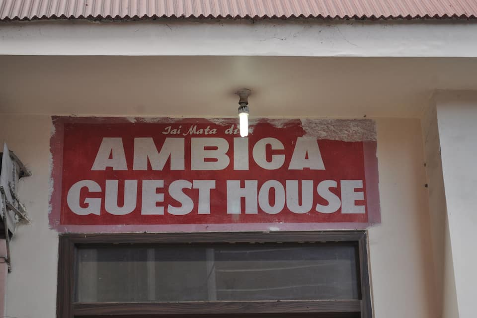 Ambica Guest House, Vaishno Devi, Ambica Guest House