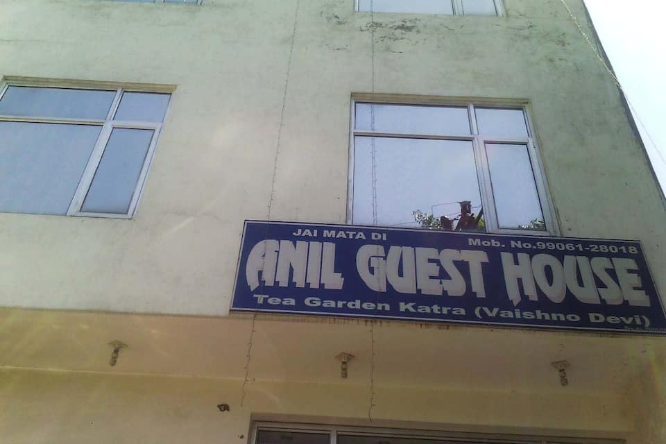 Anil Guest House, , Anil Guest House