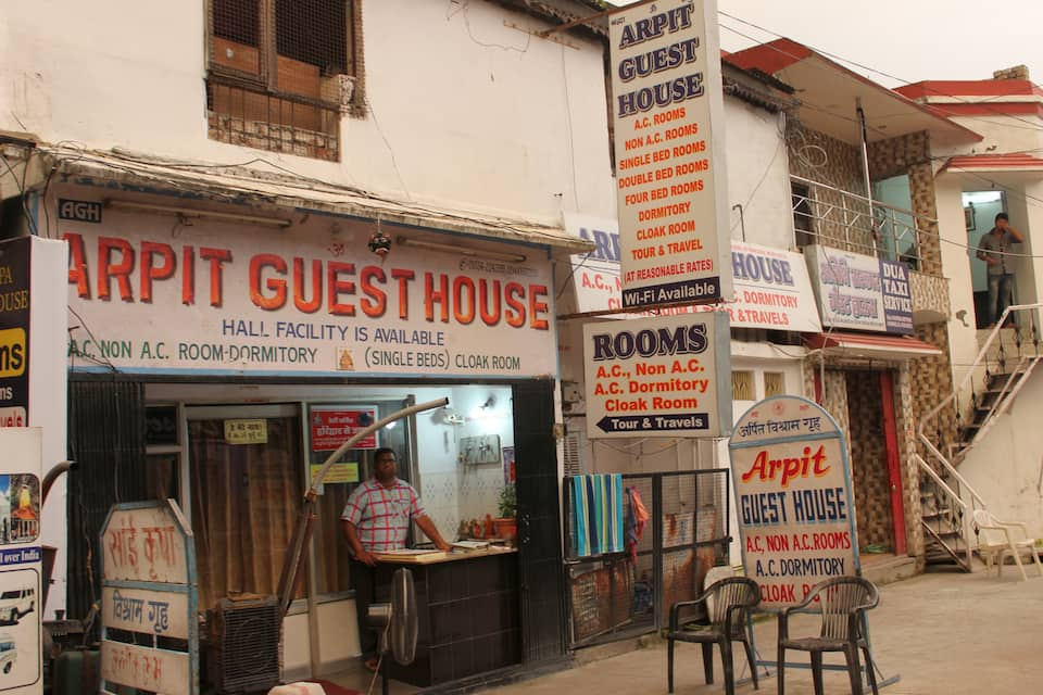 Arpit Guest House, Opposite Railway Station, Arpit Guest House