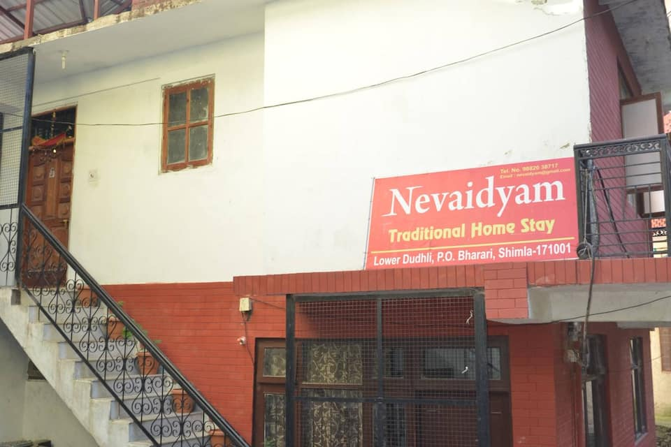 Hotel Nevaidyam, Lower Bharari Road, Hotel Nevaidyam