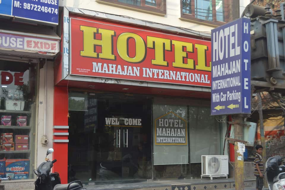 Hotel Mahajan International, , Hotel Mahajan International