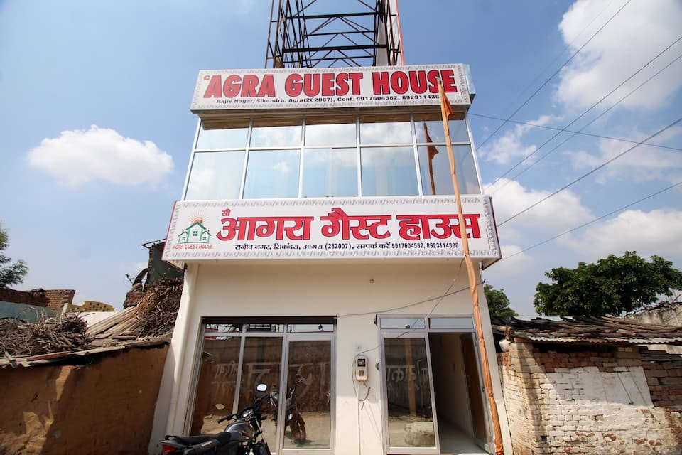 Agra Guest House, , Agra Guest House