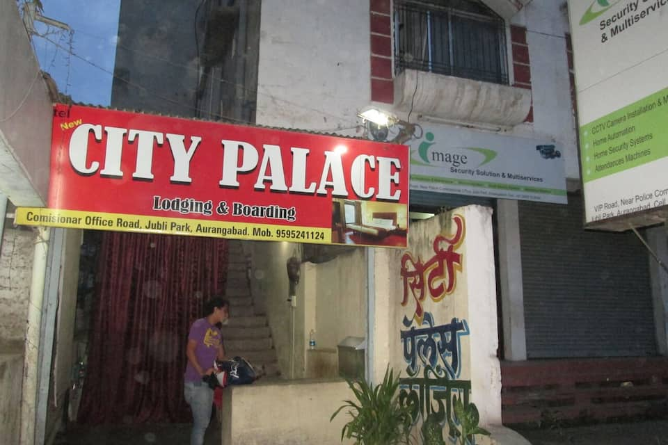 New City Palace, , New City Palace