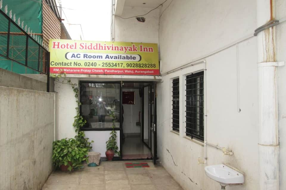 Siddhivinayak Inn Lodging & Boarding, , Siddhivinayak Inn Lodging  Boarding