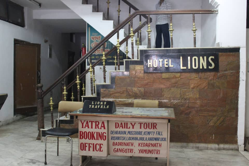 Hotel Lions, , Hotel Lions