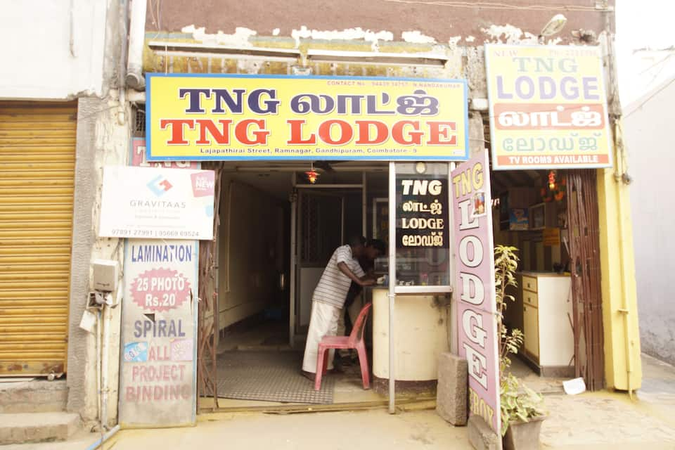 TNG Lodge, Gandhipuram, TNG Lodge