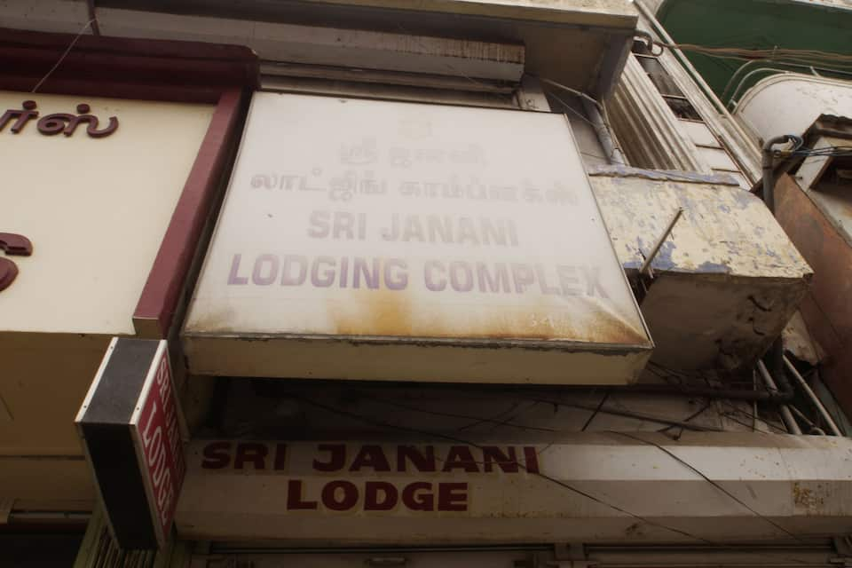 Sri Janani Lodge, Raja Street, Sri Janani Lodge