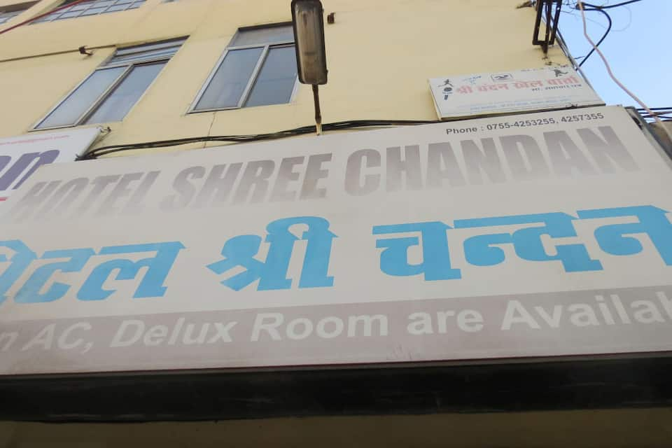 Shree Chandan, , Shree Chandan