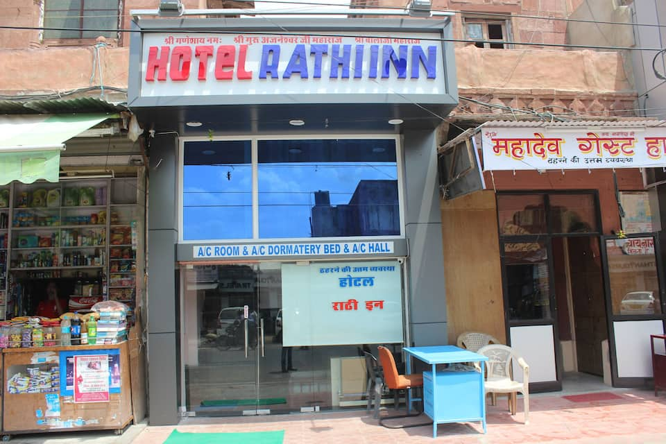 Rathi Guest House, Station Road, Rathi Guest House
