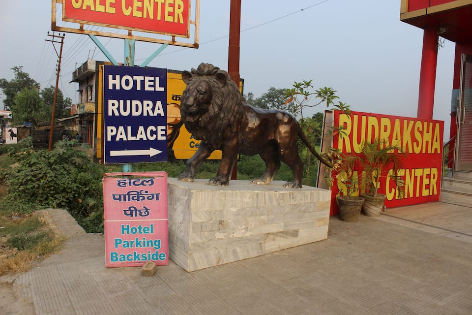 Hotel Rudra Palace, Badrinath Road, Hotel Rudra Palace
