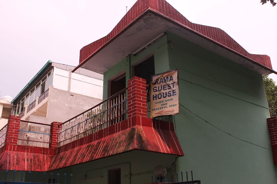 Rama guest House, , Rama guest House