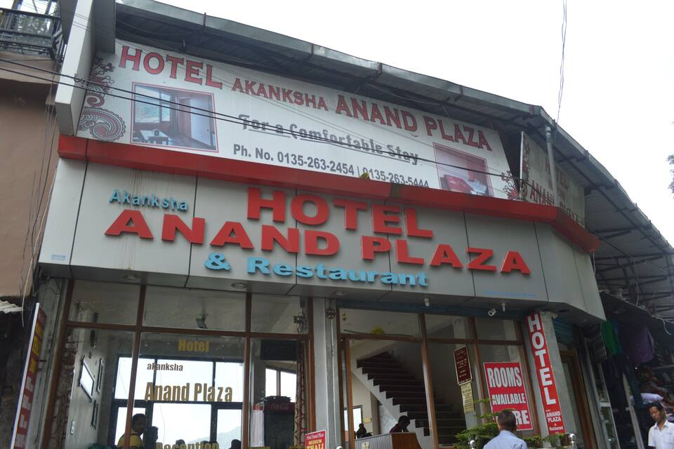 Hotel 'Akanksha' Anand Plaza, Picture Palace Road, Hotel 'Akanksha' Anand Plaza