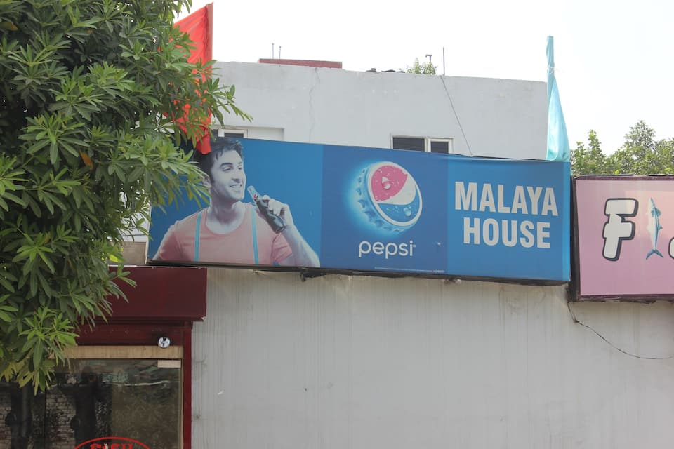 Malaya House, , TG Stays 7 Cool Road