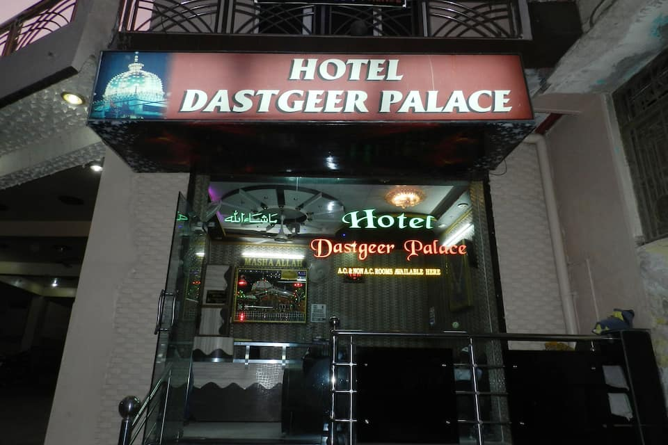 Hotel Dastgeer Palace, Outside Delhi Gate, Hotel Dastgeer Palace