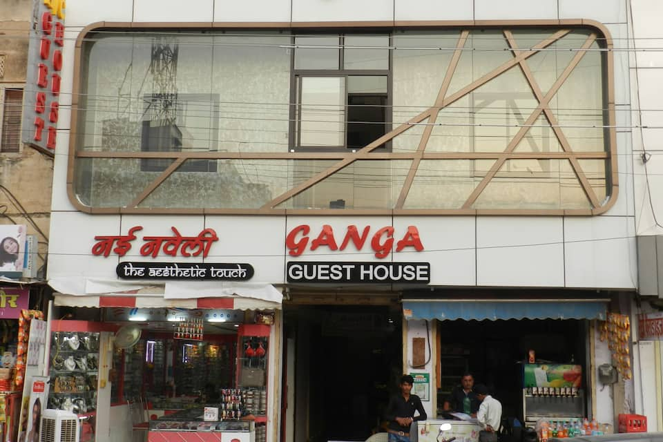 Ganga Guest House, none, TG Stays Beawer Road