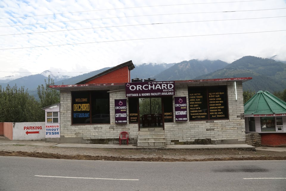 Orchard Resort