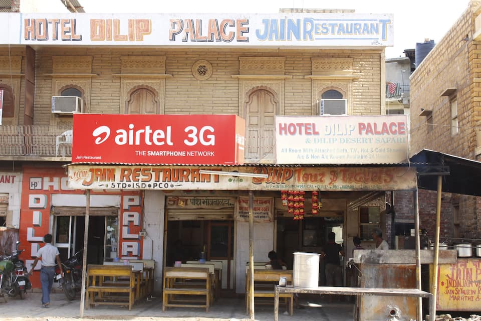 Hotel Dilip Palace, Jodhpur Barmer Link Road, Hotel Dilip Palace