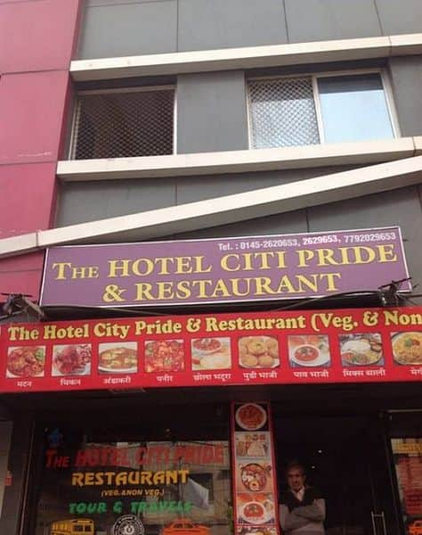 The Hotel Citi Pride, Dargah Shareef, The Hotel Citi Pride