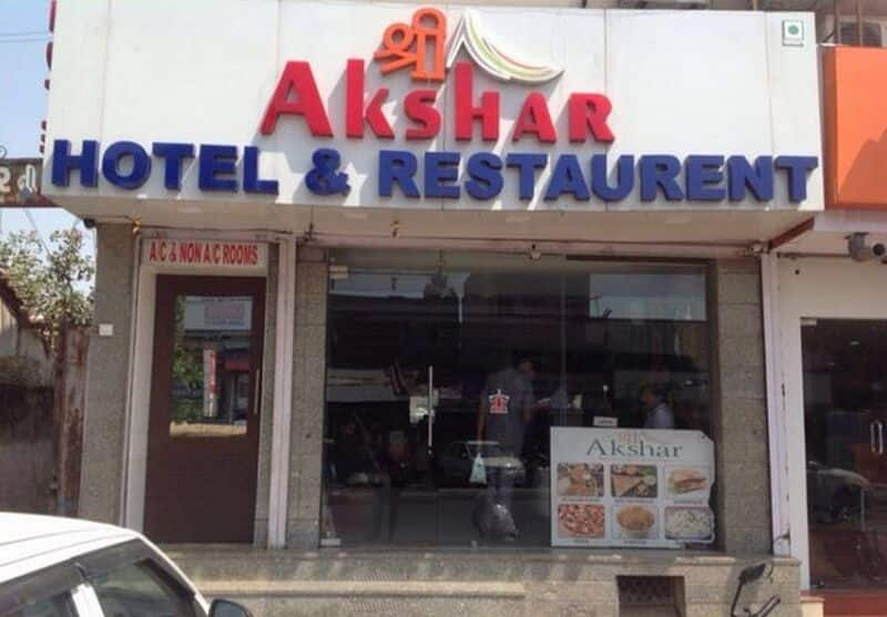 Shree Akshar Hotel, none, Shree Akshar Hotel