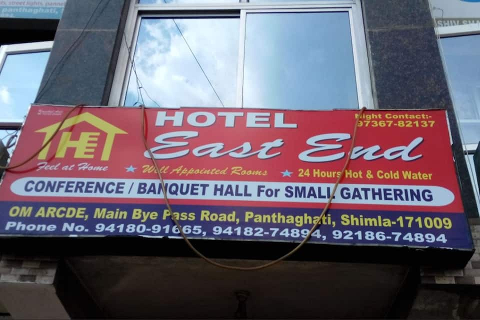 Hotel East End, Khalini, Hotel East End