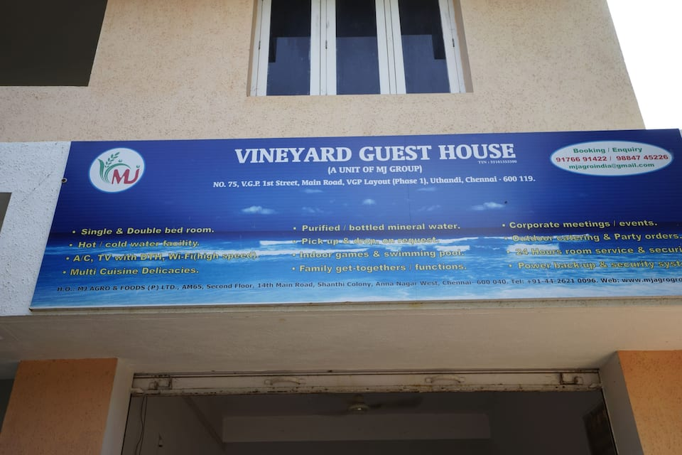 Vineyard Guest House, East Coast Road, Vineyard Guest House