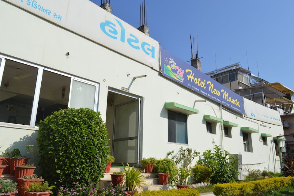 Hotel New Mamta, Sunset Road, Hotel New Mamta