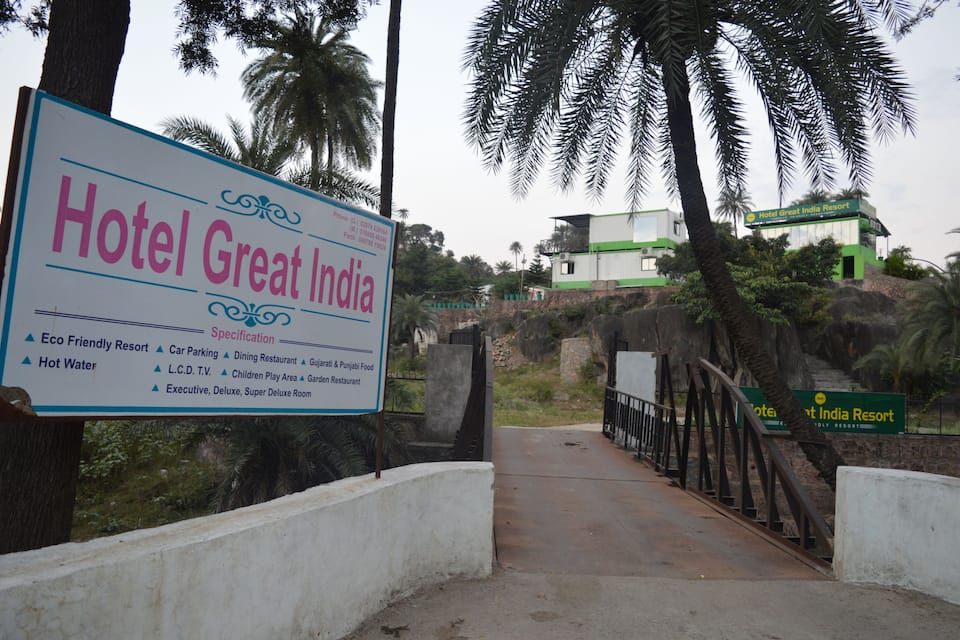Great India Hotel, none, Great India Hotel