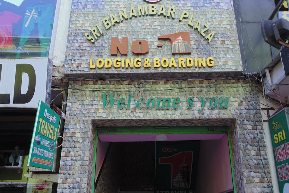 Sri Banambar Plaza No 1, , Sri Banambar Plaza No 1