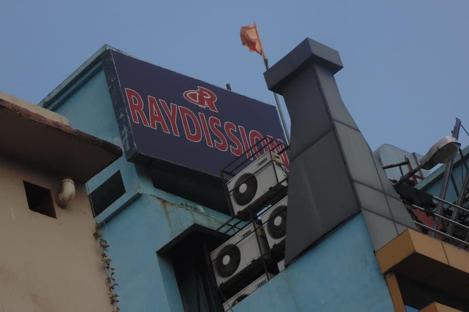 Raydission Inn, Kharvel Nagar, Raydission Inn