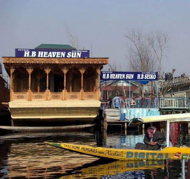 Heaven Sun Houseboat, Dal Lake, Heaven Sun Houseboat