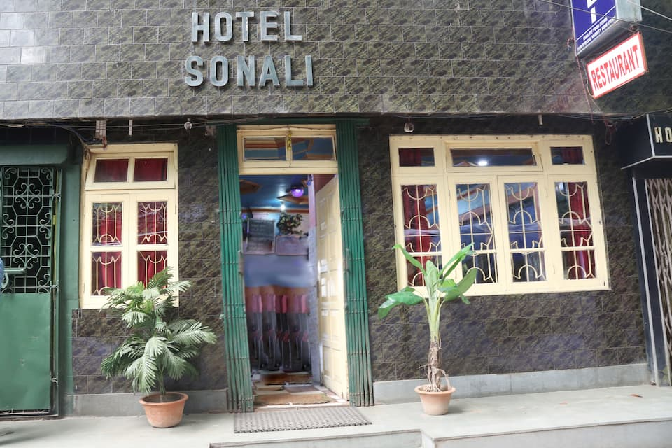Hotel Sonali International, none, Hotel Sonali International