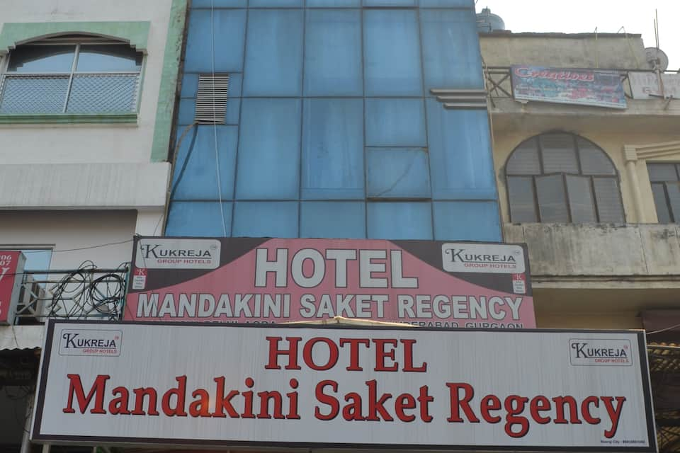 Mandakini Group of hotels