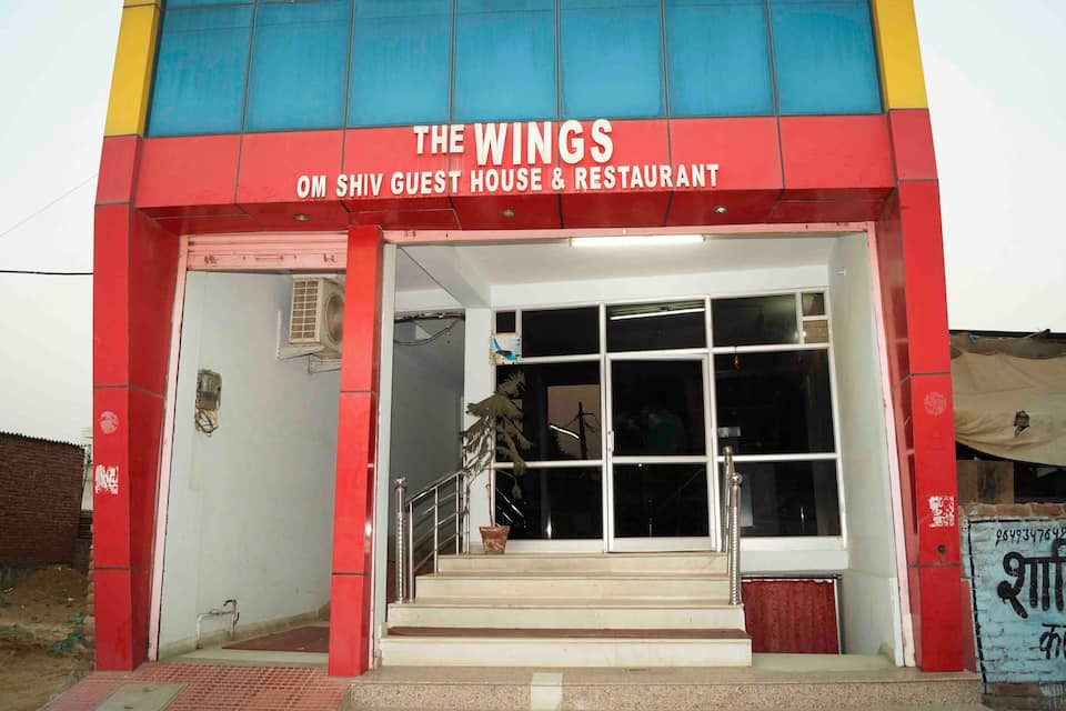 The Wings, Tonk Road, The Wings