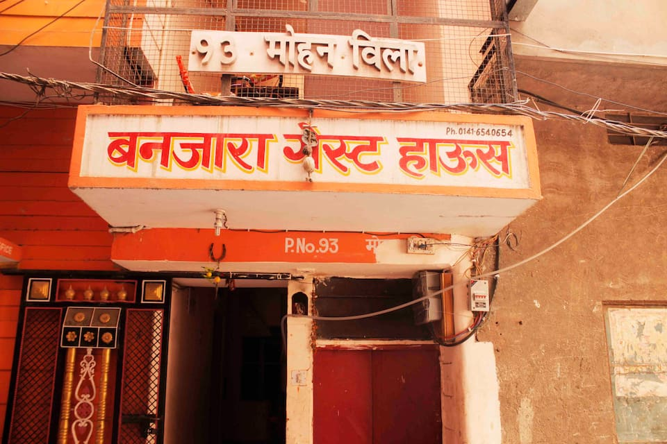 Banjara  Guest House, Station Road, Banjara  Guest House