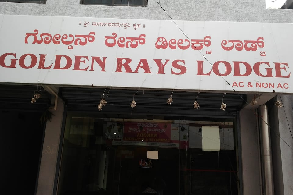 Golden Rays Lodge, Halladkeri, Golden Rays Lodge