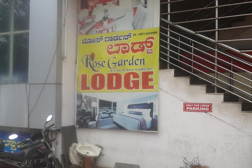 Rose Garden Lodge, none, Rose Garden Lodge