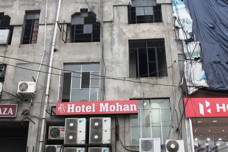 Hotel Mohan, , Hotel Mohan