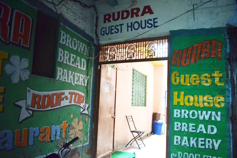 Rudra Guest House, none, Rudra Guest House