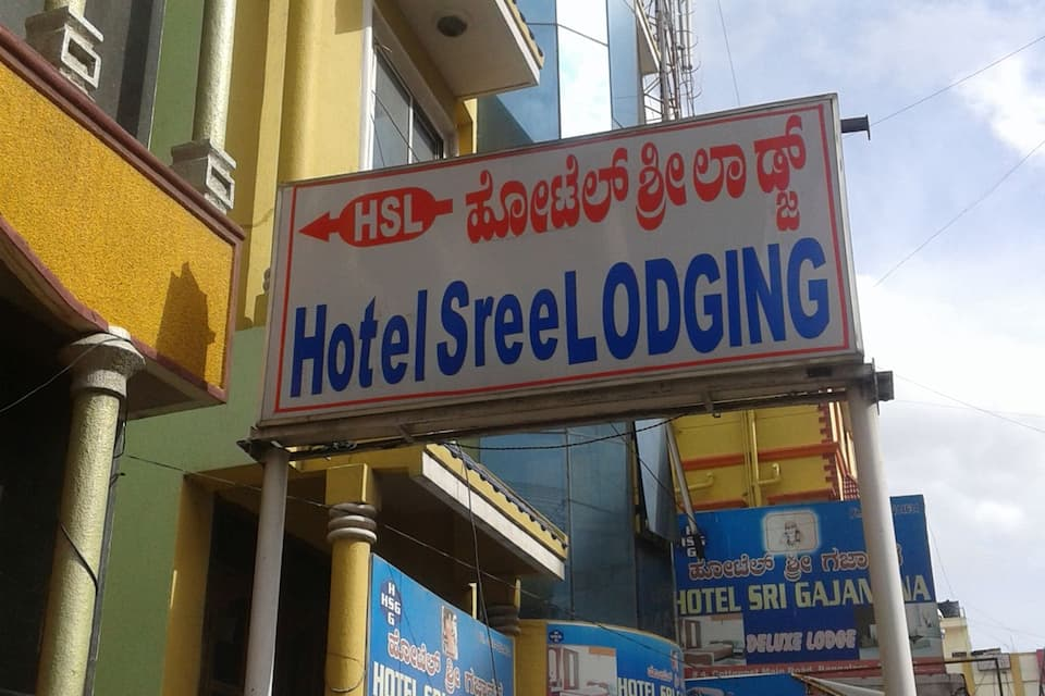 Hotel Sree Lodging, Cottonpet, Hotel Sree Lodging