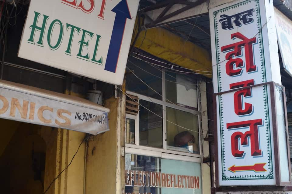 Best Hotel, Charbagh, Best Hotel