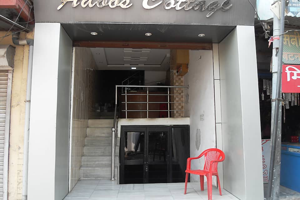 Adoos Cottage