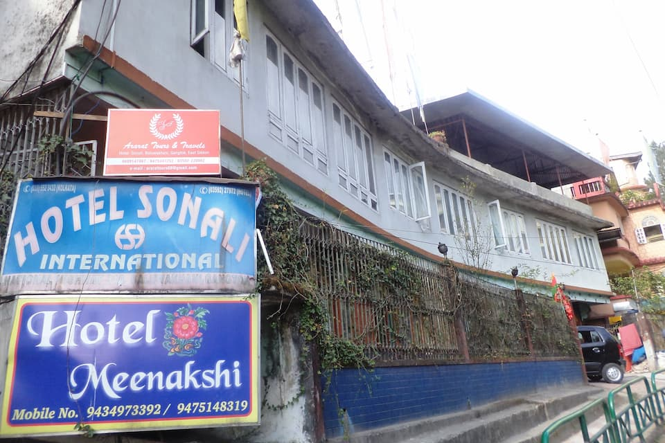 Hotel Sonali International, , Hotel Sonali International