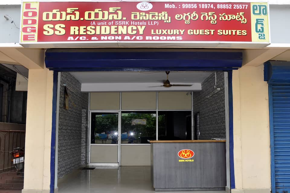 SS Residency Luxury Guest Suites, Gajuwaka, SS Residency Luxury Guest Suites