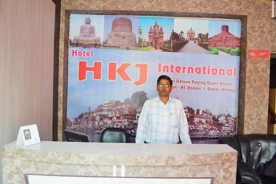 H.K.J International, Bhelupura, H.K.J International