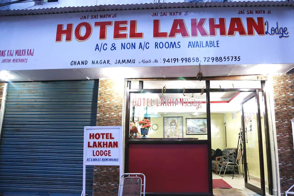 Hotel Lakhan Lodge, , Hotel Lakhan Lodge