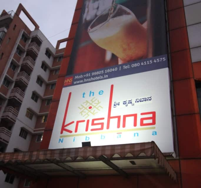 The Krishna Nibbana, Whitefield, The Krishna Nibbana