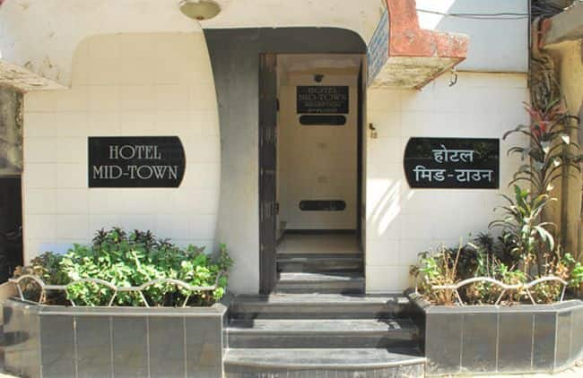 Hotel Mid Town, Andheri, Hotel Mid Town