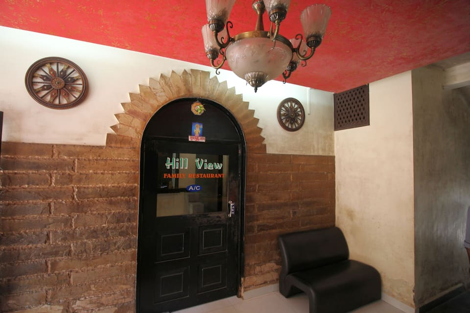 Hill View Hotel, Margao, Hill View Hotel