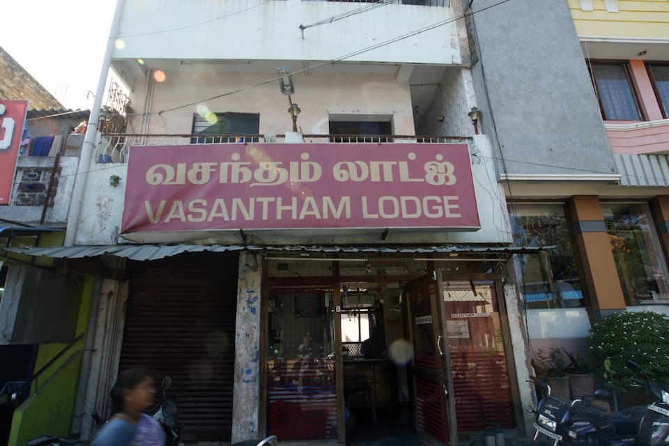Vasantham Mansion Lodge, , Vasantham Mansion Lodge