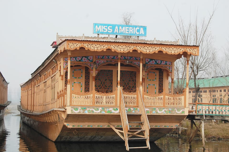 Miss America Houseboat, , Miss America Houseboat